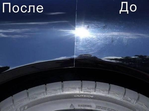 Как используют пасту для полировки автомобиля с фото