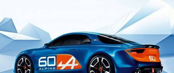 Представлен концепт Renault Alpine Celebration с фото